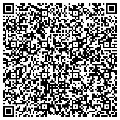 QR-код с контактной информацией организации BK GREENHOUSES LTD (Бк Гринхаус Лтд), ТОО