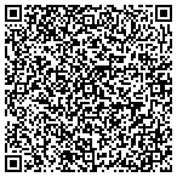QR-код с контактной информацией организации Exima Казахстан (Эксима Казахстан), ТОО