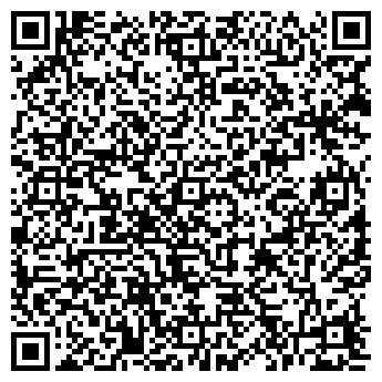 QR-код с контактной информацией организации Kenfood (Кенфуд), ТОО