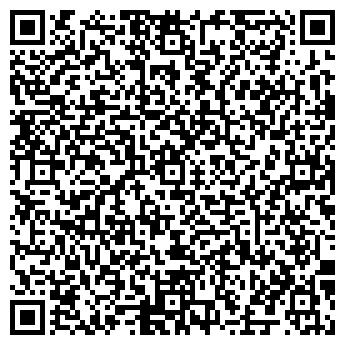 QR-код с контактной информацией организации КМВ, АО