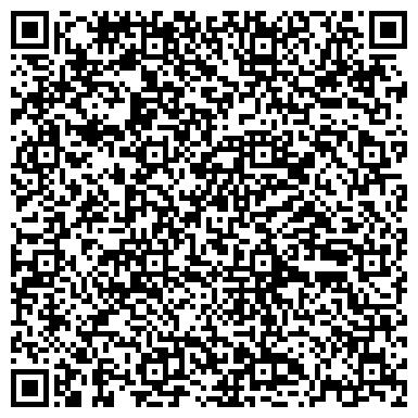 QR-код с контактной информацией организации Dana-trading (Дана-традинг), ТОО