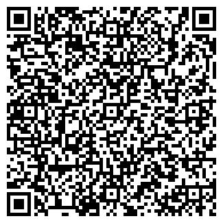 QR-код с контактной информацией организации Саудар, ТОО