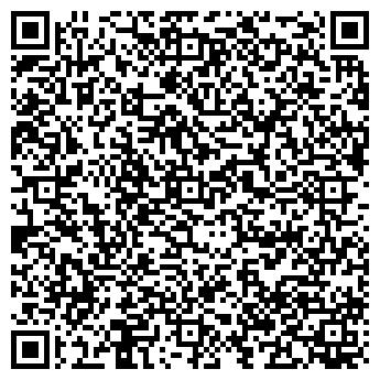 QR-код с контактной информацией организации Дизайн комплект, ТОО