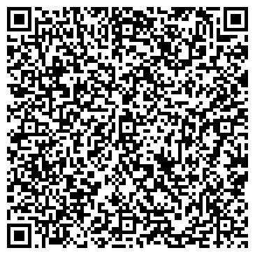 QR-код с контактной информацией организации Азия Миллинг, ТОО