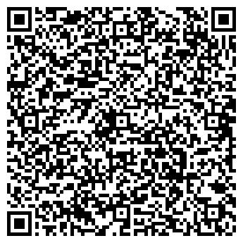 QR-код с контактной информацией организации АзияТехМаш, ТОО