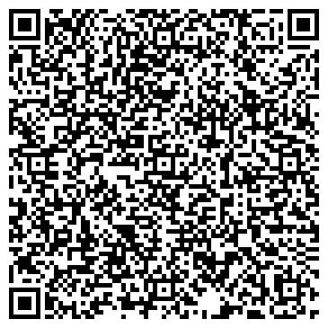 QR-код с контактной информацией организации Dom International, ТОО