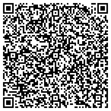 QR-код с контактной информацией организации ТТО Sara & Co (ТТО Сара и Ко) ТОО