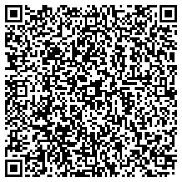 QR-код с контактной информацией организации Матимэкс Казахстан, ТОО