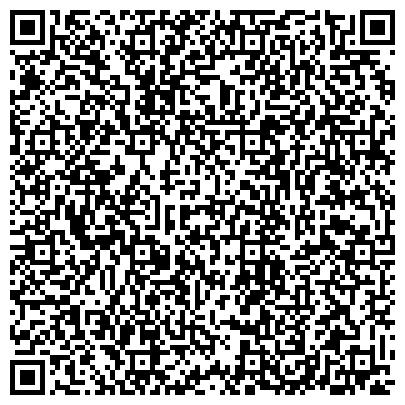 QR-код с контактной информацией организации Asia International (Азия интернэшнл компани ЛТД), ТОО
