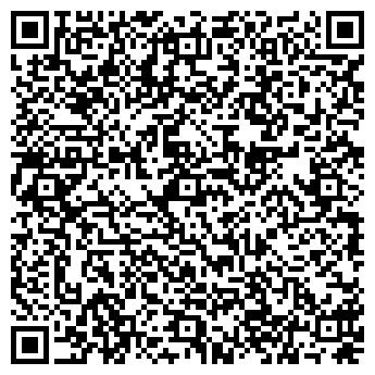 QR-код с контактной информацией организации Имак Фуд, ТОО