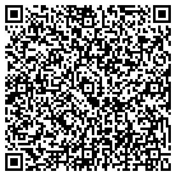 QR-код с контактной информацией организации КосСпецТорг-1, ТОО