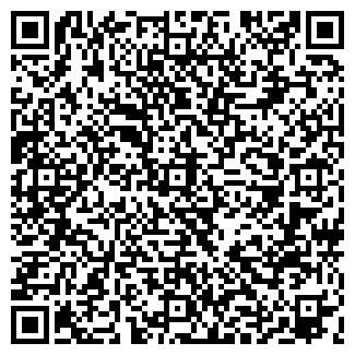 QR-код с контактной информацией организации Атеси, ТОО