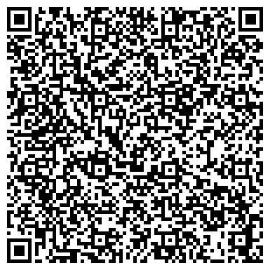 QR-код с контактной информацией организации Восток Oil KZ ( Восток ойл кз), ТОО