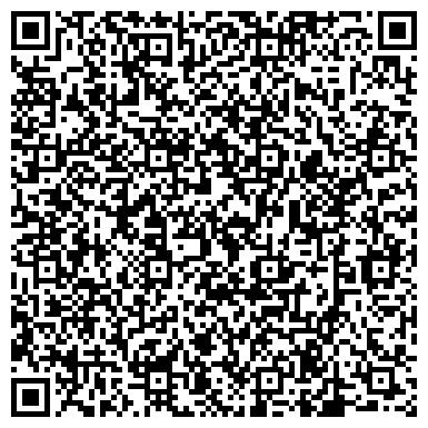 QR-код с контактной информацией организации Беккер и К (производственная компания), ТОО