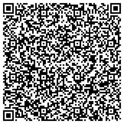 QR-код с контактной информацией организации Coffee Center Company (Кофе Центр Компани) (торговая компания), ТОО