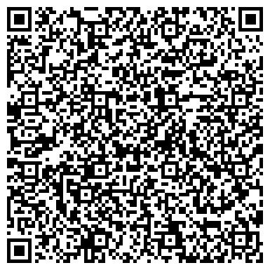 QR-код с контактной информацией организации АЮ, Крестьянское хозяйство, ТОО