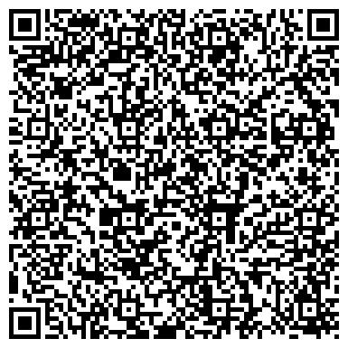 QR-код с контактной информацией организации Союз зернопереработчиков и хлебопеков Казахстана, ОЮЛ