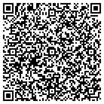 QR-код с контактной информацией организации Sara & Co (Сара & ко ),ТОО