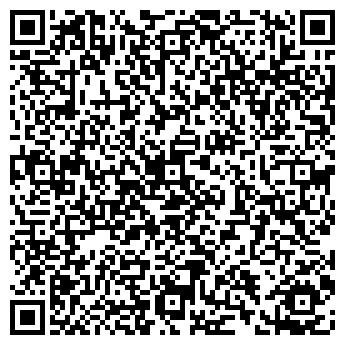 QR-код с контактной информацией организации Казагропродукт, АО