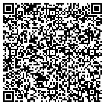QR-код с контактной информацией организации Марко, ООО
