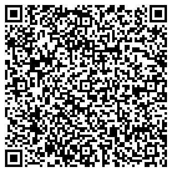 QR-код с контактной информацией организации Най - Мир, ООО