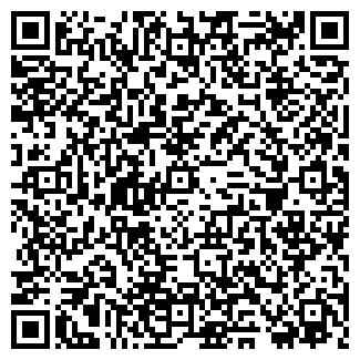 QR-код с контактной информацией организации ЗАО РОСКАРФАРМ
