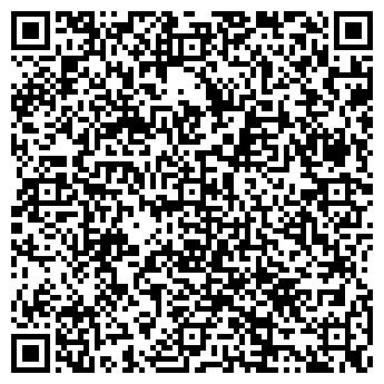 QR-код с контактной информацией организации ООО Интеп