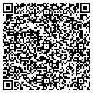QR-код с контактной информацией организации ООО Хантер