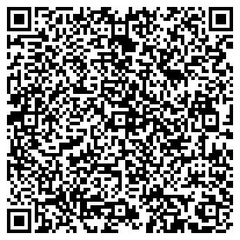 QR-код с контактной информацией организации ООО Крео-Продукт