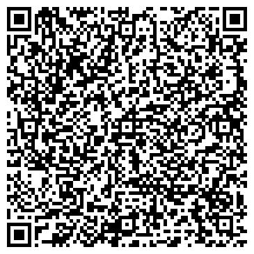 """QR-код с контактной информацией организации ООО ДПК """"Вайз"""""""