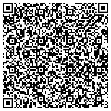 """QR-код с контактной информацией организации ООО Торговый дом """"СТАНДАРТ ТРЕЙД"""""""