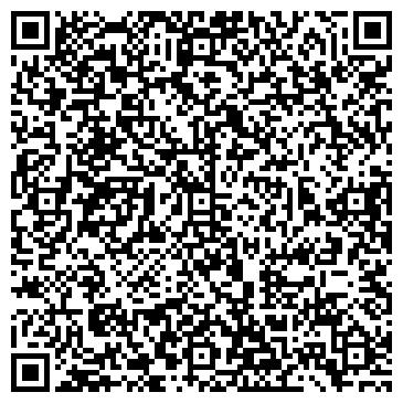 QR-код с контактной информацией организации ООО Спецтехсервис-99