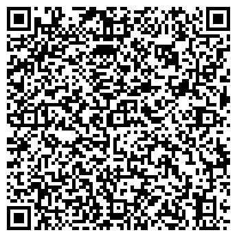 QR-код с контактной информацией организации ОДО фирма ABC