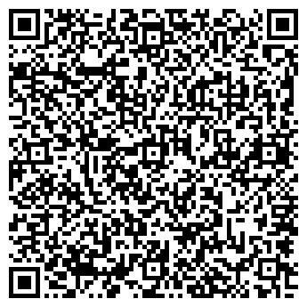 QR-код с контактной информацией организации Рачок