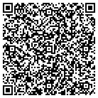 QR-код с контактной информацией организации Домашняя яичная лапша