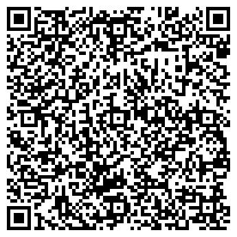 QR-код с контактной информацией организации ИП Кожара А.С