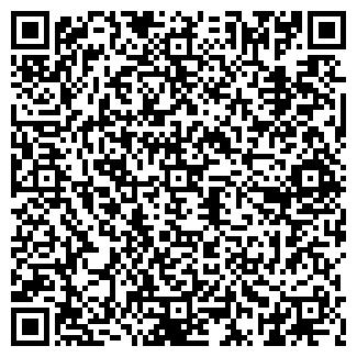 QR-код с контактной информацией организации Другая CemBrok