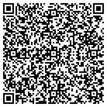 QR-код с контактной информацией организации 220v, АО