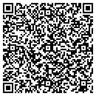 QR-код с контактной информацией организации Алкар, ЗАО