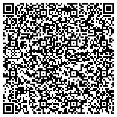 QR-код с контактной информацией организации Вилейский опытный лесхоз, ГОЛХУ