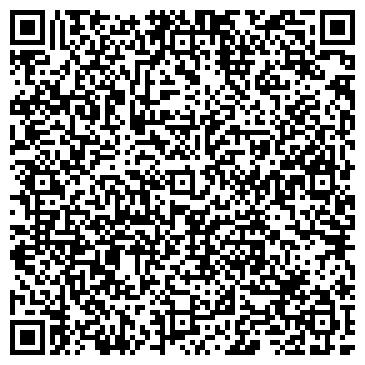 QR-код с контактной информацией организации Унилайн, ООО