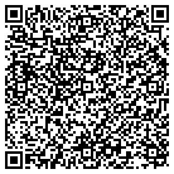 QR-код с контактной информацией организации Онкин, ООО