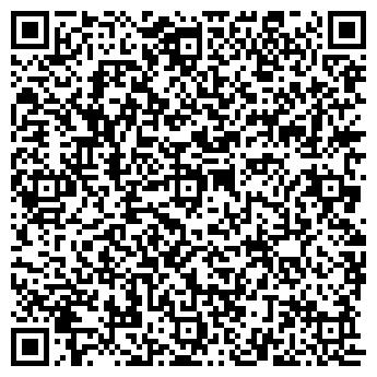 QR-код с контактной информацией организации Весна, ОДО