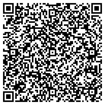 QR-код с контактной информацией организации Экстрэйд-Авто, ООО