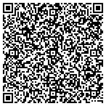 QR-код с контактной информацией организации Универсам Чкаловский, ЗАО