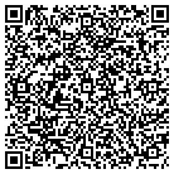 QR-код с контактной информацией организации Скалабо А. Г., ИП