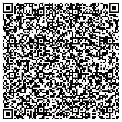 QR-код с контактной информацией организации ГОСУДАРСТВЕННЫЙ ИСТОРИКО-КУЛЬТУРНЫЙ И ЛИТЕРАТУРНО-МЕМОРИАЛЬНЫЙ ЗАПОВЕДНИК-МУЗЕЙ АБАЯ