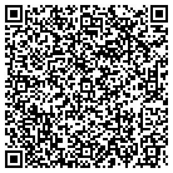 QR-код с контактной информацией организации АЛЬЯНС-КУБАНЬ, ООО