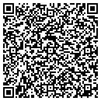 QR-код с контактной информацией организации Люскад, ЧП