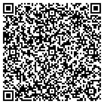 QR-код с контактной информацией организации Рожкевич С. Г., ИП